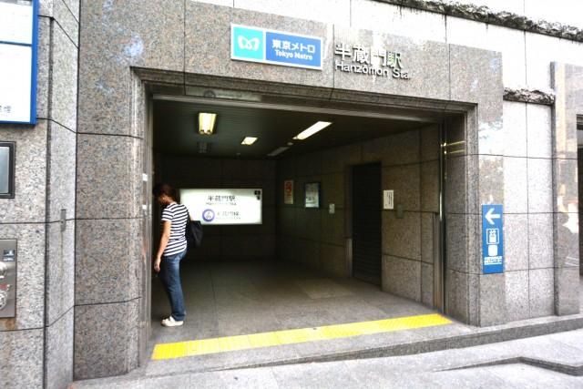 カーサ一番町 周辺環境 半蔵門駅