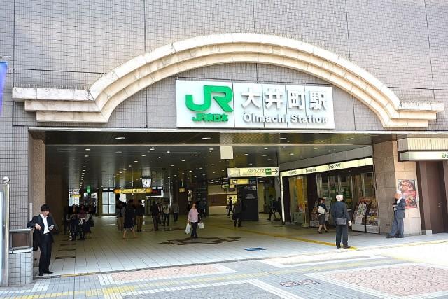 大井町ハウス 大井町駅
