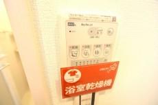 プチモンド目白 浴室乾燥機