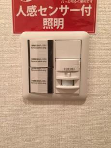 シーアイマンション駒場 人感センサー