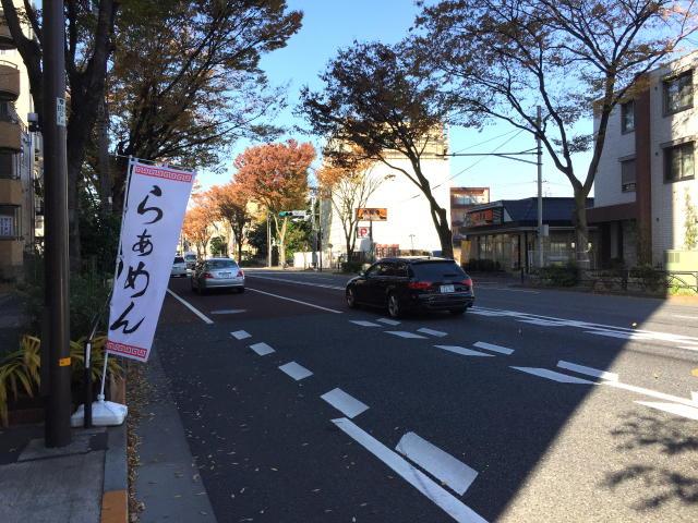 上北沢ハイネスコーポ 前面道路