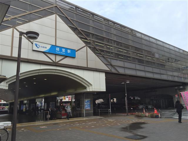エーブル経堂 経堂駅