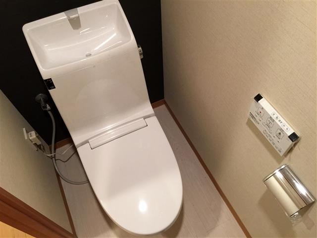 プリンスハイツ飯田橋 トイレ