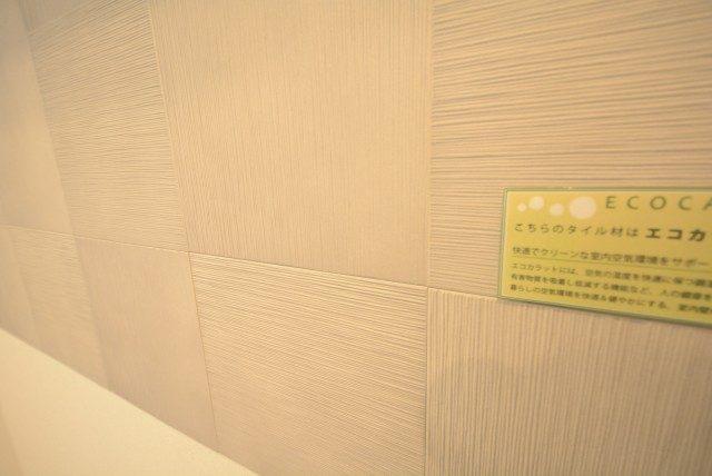クレベール西新宿 LD