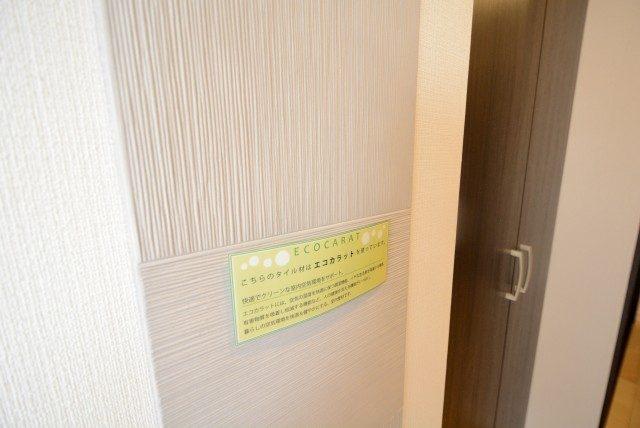 クレベール西新宿 玄関