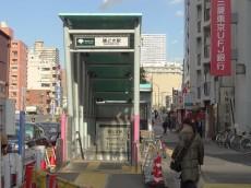 ソフトタウン晴海 勝どき駅