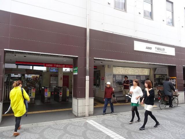 サンコート千歳台 千歳烏山駅