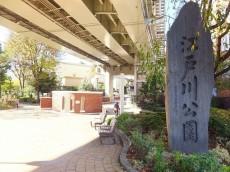朝日江戸川橋マンション 江戸川公園