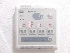 藤和ハイタウン上野 浴室換気乾燥機能