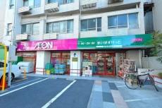 ニューハイム早稲田 スーパー