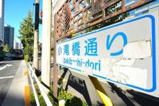 朝日プラザ北新宿 周辺
