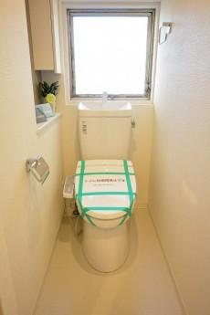 ニューハイム早稲田 トイレ