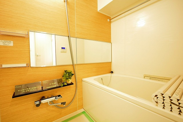 ニューハイム早稲田 バスルーム