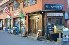 サンローゼ新宿 1階店舗