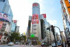 サンビューハイツ渋谷 渋谷駅周辺