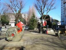 リックスLお茶の水女子大前 公園