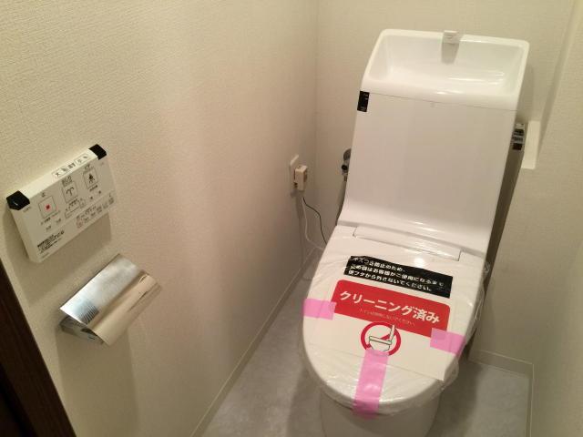 モア・クレスト荻窪 トイレ