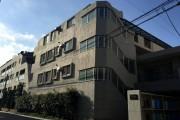 第2桜新町ヒミコマンション 外観