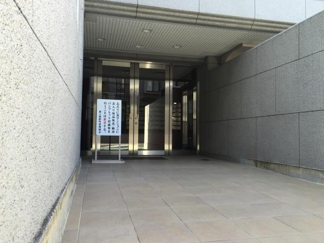 第2桜新町ヒミコマンション エントランス