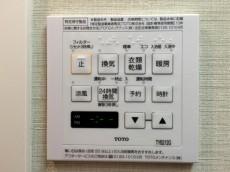 第2桜新町ヒミコマンション 給湯乾燥機スイッチ