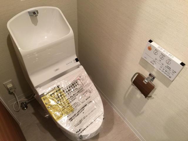 第2桜新町ヒミコマンション トイレ