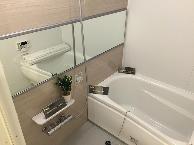 コスモ二子玉川 バスルーム