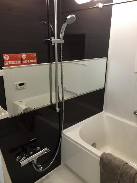 池ノ上グロリアハイツ バスルーム