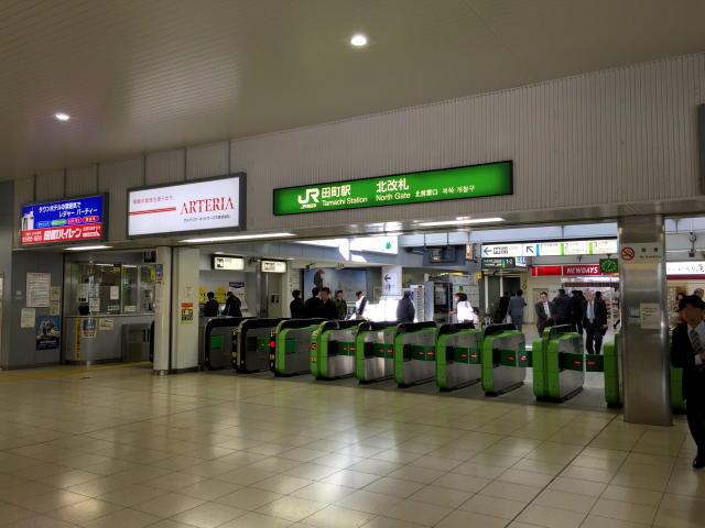 アルシオン芝浦 田町駅