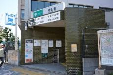 本郷壱岐坂ハイツ 春日駅
