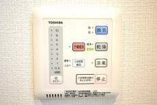 マートルコート奥沢 浴室換気乾燥機能