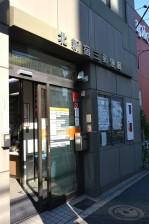 サンハイツ北新宿 郵便局
