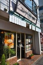 ルーブル駒沢大学Ⅱ 駒沢大学駅前商店街