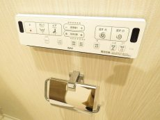 青葉台ハイツ トイレ