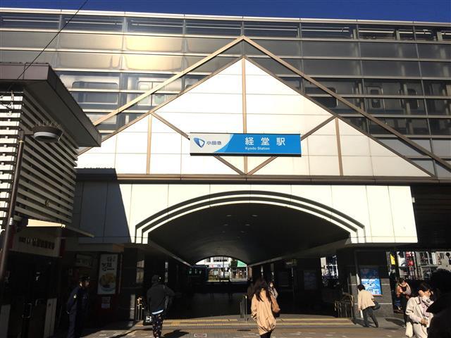 クランツ経堂 経堂駅