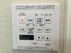 ハイネス小石川 給湯乾燥機スイッチ