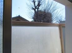 目白ローヤルコーポ LDK窓の外