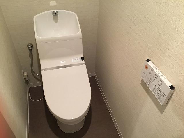 東京マスタープレイス トイレ