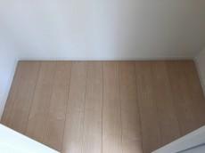 カサベルド富士見 洋室約9.4帖収納