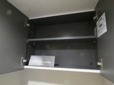セブンスターマンション大森 トイレの吊戸棚