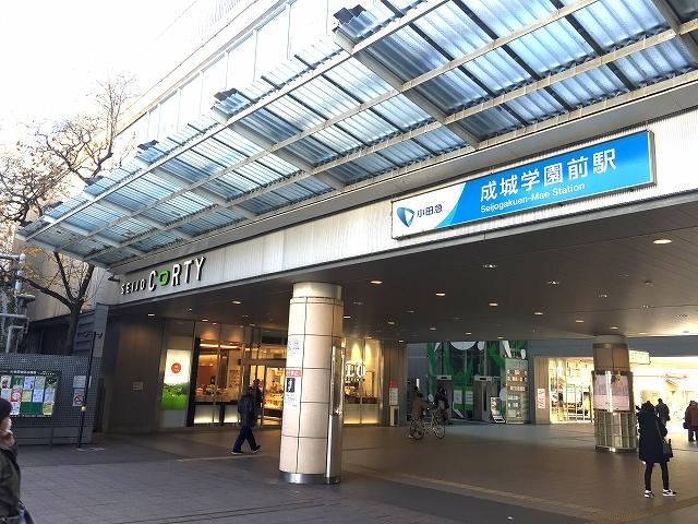 ガーデンコート成城UNITED CUBES 成城学園前駅