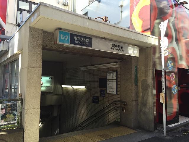 日興マンション新中野 新中野駅