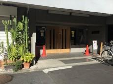 日興マンション新中野 エントランス