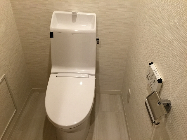 ライオンズマンション八幡山 トイレ