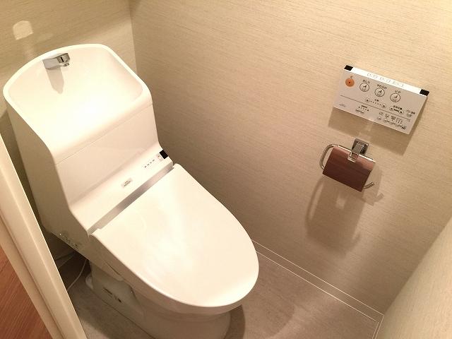 グランドベイス世田谷ガーデン トイレ