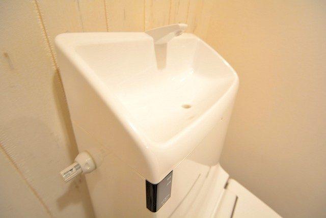 パレス三條 トイレ