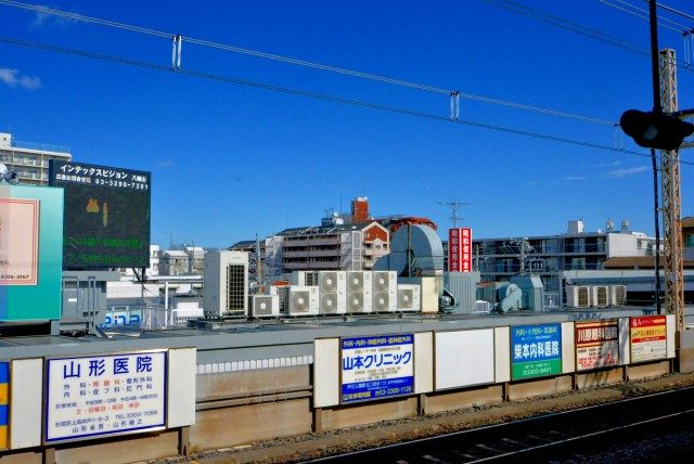 ライオンズマンション上北沢502号室 八幡山駅周辺 (21)