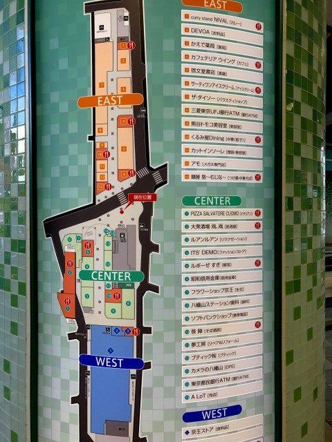 ライオンズマンション上北沢502号室 八幡山駅周辺 (13)