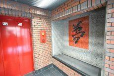 ライオンズマンション上北沢502号室 エントランス (3)