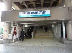 マイキャッスル大井町Ⅱ 青物横丁駅