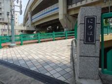 三田綱町ハイツ 周辺